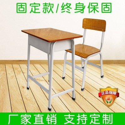 藝可恩高中小學生課桌椅教室學校兒童寫字桌培訓輔導托管補習班書桌套裝