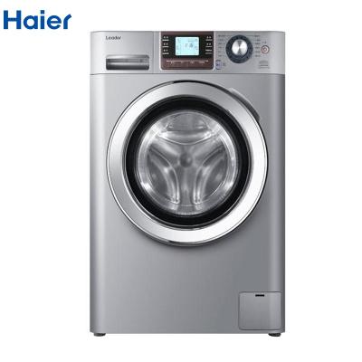 【99新】 海尔统帅TQG75-HB1461变频全自动滚筒洗衣机蒸汽烘干家用7.5公斤