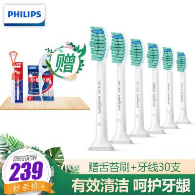 飛利浦(Philips) 電動牙刷頭 HX6011 六支裝清潔型適配HX6730/HX3226/HX6921等型號