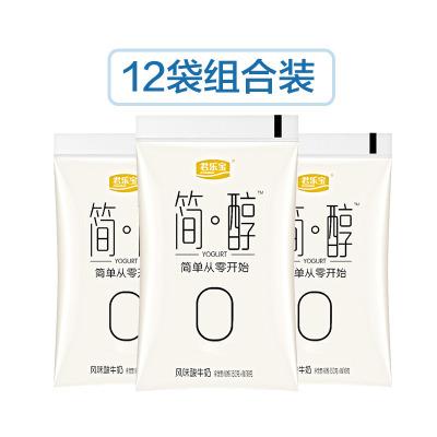 君樂寶簡醇0蔗糖原味低溫酸奶酸牛奶160g*12袋
