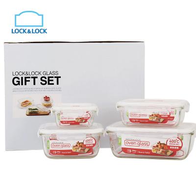 乐扣乐扣(lock&lock) 耐热玻璃保鲜盒饭盒便当盒冰箱收纳盒密封微波炉专用 四件套LLG203SP4