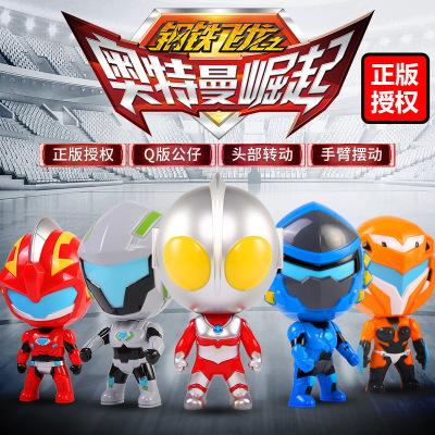 正版奧特曼鋼鐵飛龍2玩具男孩力量崛起女孩兒童Q版公仔變形人偶扭蛋 【可備注款式,無備注隨機發貨,1個袋裝】