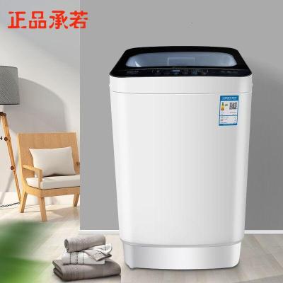 长虹洗衣机长虹洁立方洗衣机全自动小型家用8/10KG波轮迷你宿舍热烘干带甩干