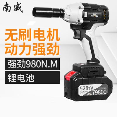 工業大扭力電動扳手大藝款扳手汽修架子工木工電風炮南威沖擊扳手