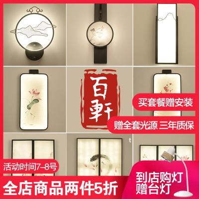 百軒(BAIXUAN)新現代中式壁燈山水畫中國風背景墻床頭客廳臥室燈具手繪禪意布藝裝飾壁畫燈燈飾組合