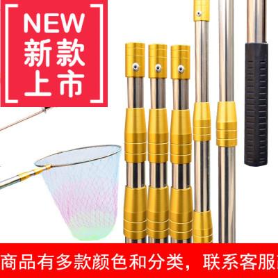 伸缩定位不绣钢抄网杆 4米5米6米捞鱼杆加厚超硬钓鱼抄网竿鱼叉杆