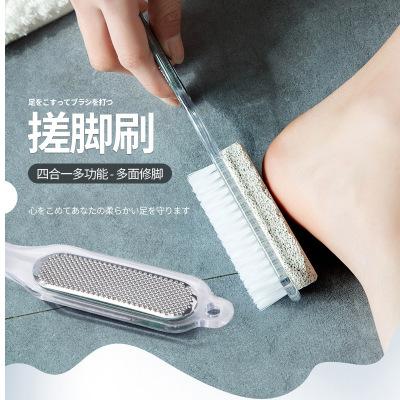 致集佳 不傷腳腳板搓 磨腳石磨腳器修腳工具修腳銼去皮老繭搓腳