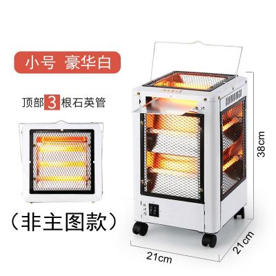 五面取暖器燒烤型家用節能四面型烤火爐小太陽電熱扇電烤爐烤火器 小號白(經典款):頂3管燒烤型