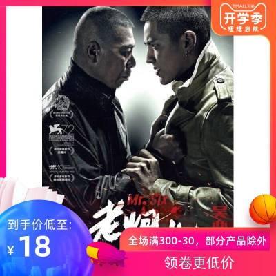 老炮兒DVD碟片喜劇動作電影DVD吳亦凡李易峰光碟DVD