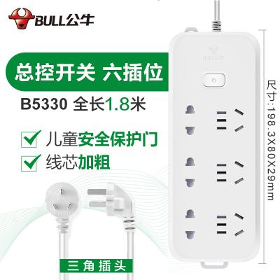 bull公牛插座插排正品插線板多單控開關功能通用智能插板帶線拖接線板B5330-6插位-1.8米插排