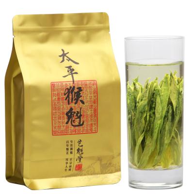 2020新茶上市 藝魁堂綠茶 太平猴魁茶葉1915黃山春茶袋裝50g