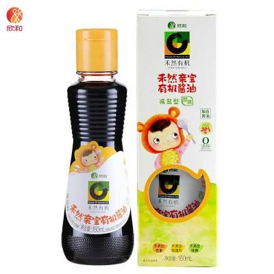 禾然亲宝有机酱油减盐型(原味)160ml