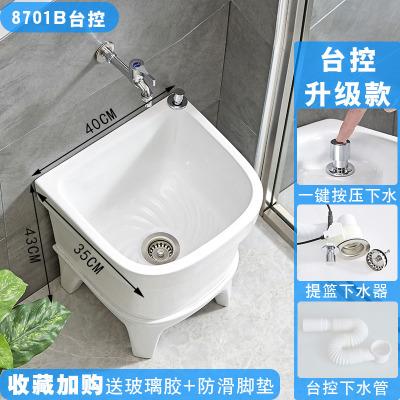 拖把池陽臺小號陶瓷洗拖布池特價墩布池家用衛生間方形自動下水器