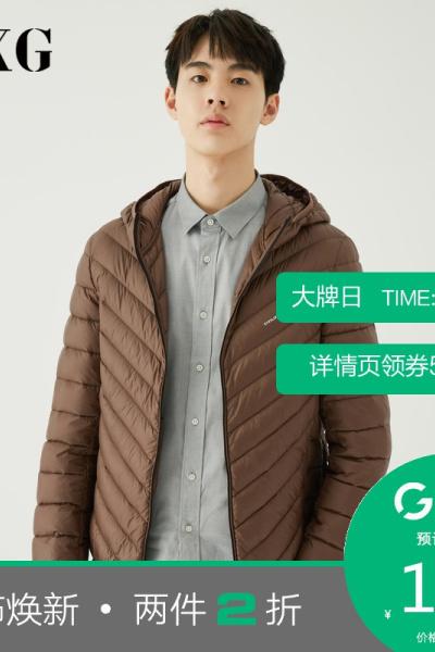 【兩件2折價:180】GXG男裝 冬季熱賣商場同款時尚休閑卡其色男士短款輕薄羽絨服男潮