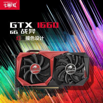 七彩虹(Colorful)戰斧 GeForce GTX 1660 6G GDDR5 電競游戲顯卡