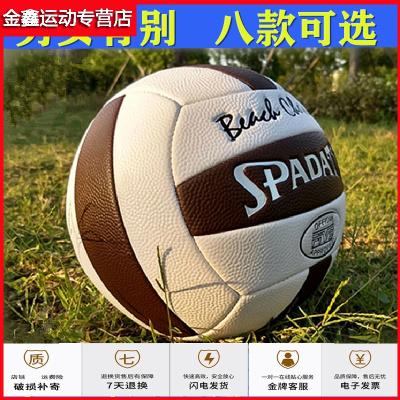 蘇寧放心購中學生專用排球 初中生高考體育男女訓練硬排球中考標準用球簡約新款