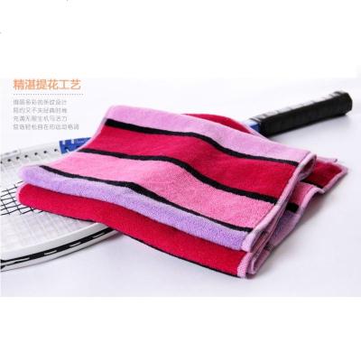 搭啵兔 純棉長款毛巾1.2運動毛巾吸汗健身房全棉瑜伽巾刺繡