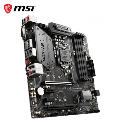 微星(MSI)B360M MORTAR迫擊炮 電腦主板 支持 9100F/9400F/9500/9700F CPU(Intel B360/LGA 1151)