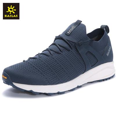 Kailas凱樂石 戶外男鞋跑山鞋低幫輕量 男士越野跑步運動鞋徒步鞋 登山鞋耐磨橡膠潮鞋