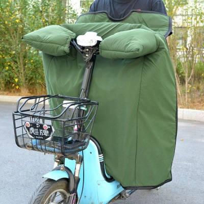 电动车挡风被定制印字定做加厚加绒电瓶车防雨防风冬季挡风罩