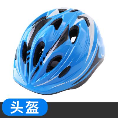 輪滑鞋護具裝備全套套裝兒童頭盔滑板自行車平衡車運動護膝帽 可調節款頭盔藍色 S碼(適合5-7歲)