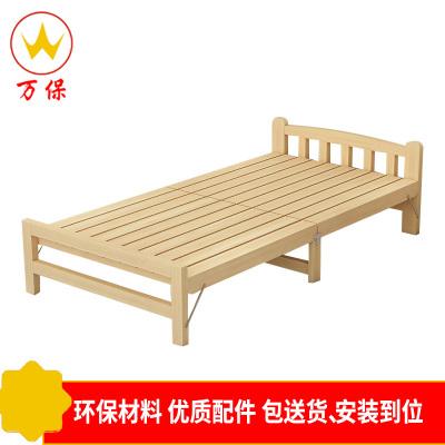 【万保】办公家具 实木折叠床单人床 学校公司学生员工宿舍床 现代简约可定制其他