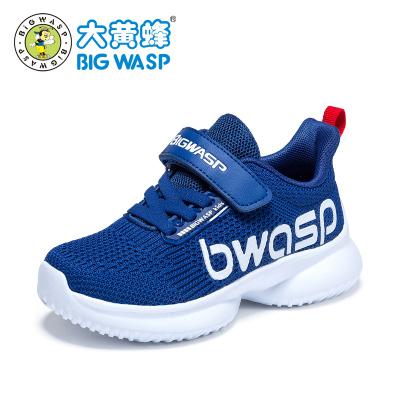 大黃蜂/BIG WASP童鞋 男童運動鞋2020新款兒童鞋子男女孩透氣網鞋大童鞋