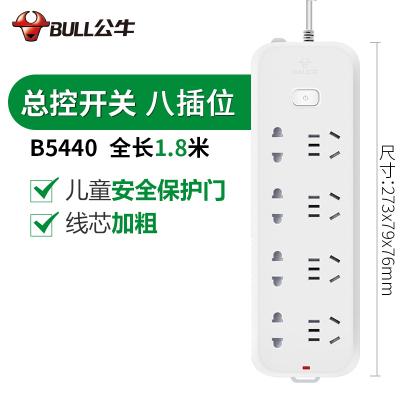 bull公牛插座排插正品插線板多功能通用智能插板帶線拖接線板家用插排B5440-8插位-1.8米插排