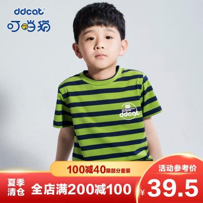【季末清倉】叮當貓童裝2020夏裝新品中大男童休閑套裝短袖T恤短褲時尚兩件套