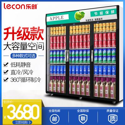 乐创(lecon)1200L超市便利店双门展示柜冷藏保鲜立式冰柜三门商用冰箱饮料超市冰柜水果厨房陈列柜点菜柜冷柜超市冰箱
