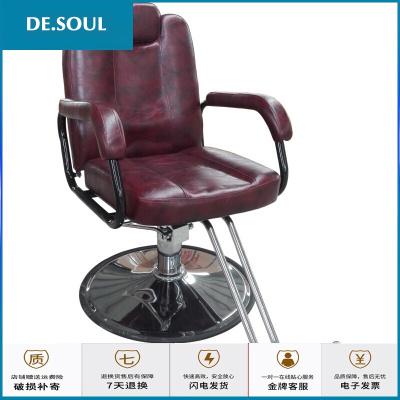 蘇寧放心購OLOEY 理發椅子美發椅剪發椅理容椅刮胡子可放倒旋轉升降靠背理發椅