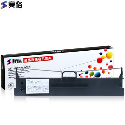 賽格適用 映美JMR130色帶架 FP-620K+ 630K+ 538K 312K 530KIII 打印機黑色色帶/碳帶