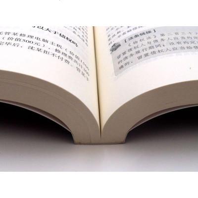 正版 法律常識全知道白金版法律知識寶典 法律權利工具書  法律法規案例 律師實務大眾維護權益大全書籍