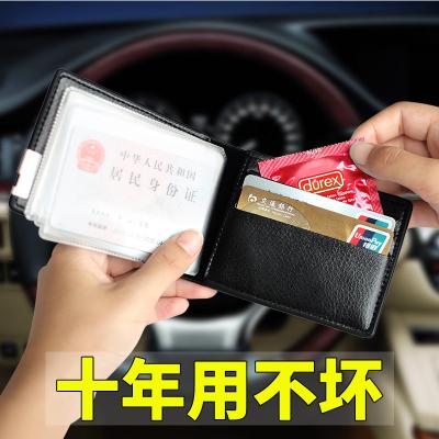 淘爾杰TAOERJ汽車駕駛證皮套機動車駕駛證男女駕照夾駕照本證件包【默認發黑色 其它顏色需備注 】