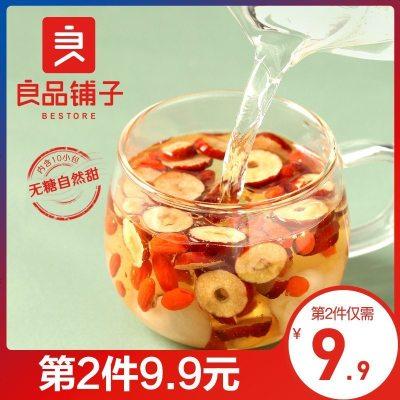 【良品鋪子-紅棗桂圓枸杞茶120gx1盒裝】沖飲八寶花茶組合花果茶茶包小袋裝