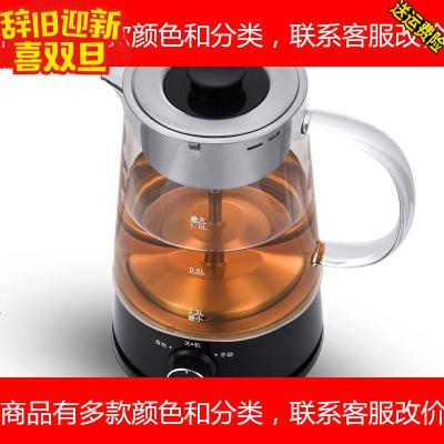 奥氏体不锈钢蒸茶壶电热水壶烧水泡茶壶电水壶花草耐热玻璃