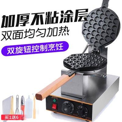 雞蛋仔機 商用蛋仔機 家用電熱燃蛋餅機 QQ雞蛋仔模具蛋仔板夾 電熱款蛋仔機 送配方