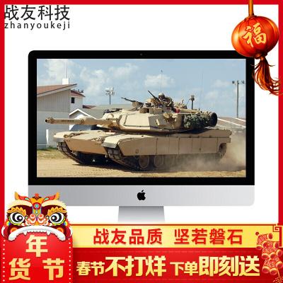 【二手95新】AppleIMac苹果一体机电脑二手苹果台式主机一体机办公设计13款21寸超薄MD094 i5 8G 1T