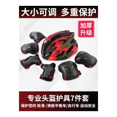 18公主(SHIBAGONGZHU)兒童頭盔套裝輪滑護具成人滑板護膝溜冰防護男女平衡自行車安全帽