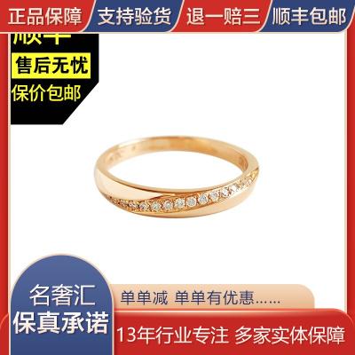 【正品二手95新】0.110克拉 18K玫瑰金流星式鉆石戒指 13號  含證書