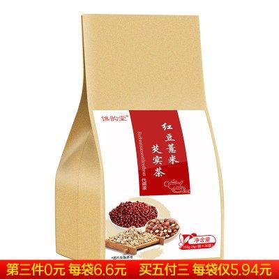 【第三件0元 買五付三】紅豆薏米芡實茶150g共30小袋包裝【孕婦禁食】