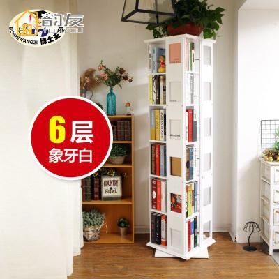 韵友YUNYOU实木旋转书架榉木置物架创意学生书架办公室多层收纳架图书CD架