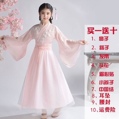 HKCP女童汉服中国风儿童仙女古装超仙春装淡雅古风夏季飘逸10-15岁