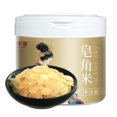 固本堂皂角米100g/罐裝野生單莢雪蓮子無硫大籽可搭配桃膠雪燕銀耳