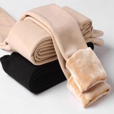 遇見衣姿打底褲女內穿秋季神器加絨加厚保暖外穿打底褲冬