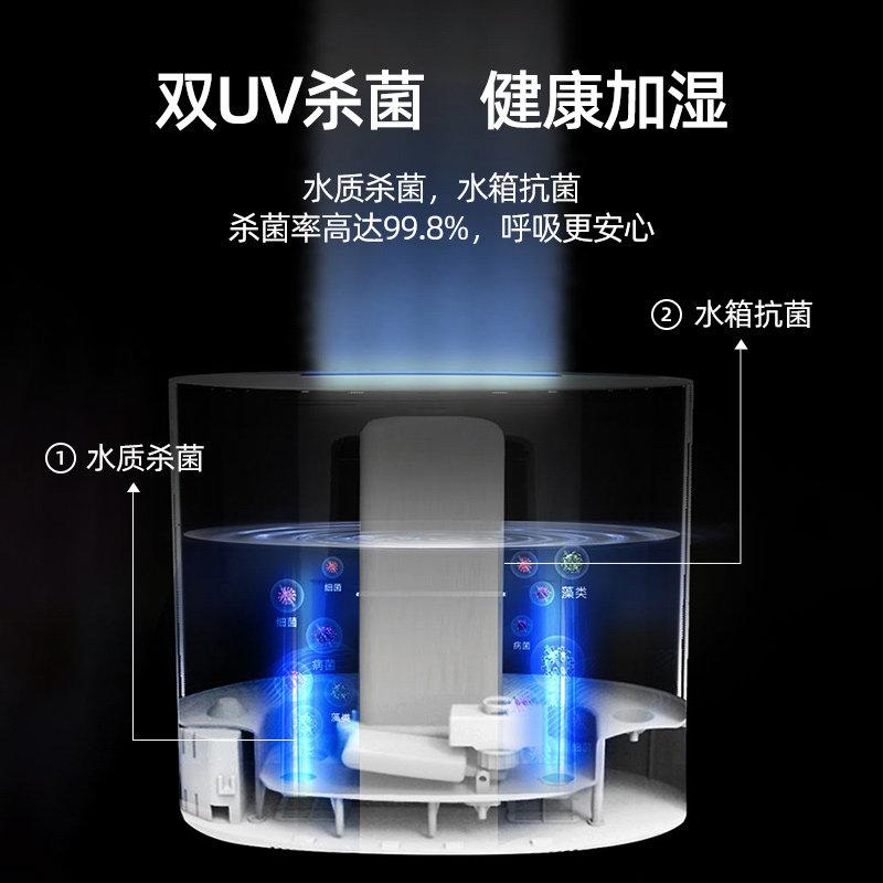 亚都(YADU)加湿器 SC700-SK071