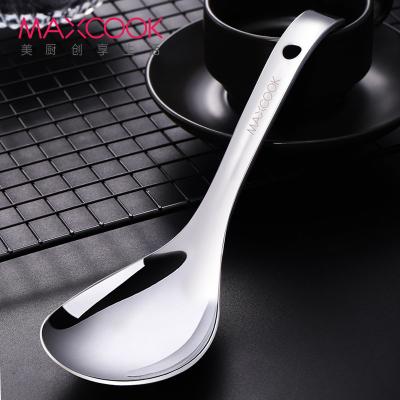 美廚(maxcook)304不銹鋼飯勺湯勺 加厚勺子火鍋勺菜勺粥勺 MCPJ062