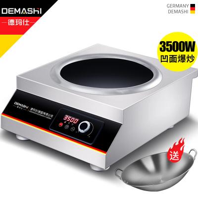 德瑪仕(DEMASHI)商用電磁爐 大功率 凹面電磁爐 電池爐電磁灶 3500W凹面不銹鋼IH-TC-3500N