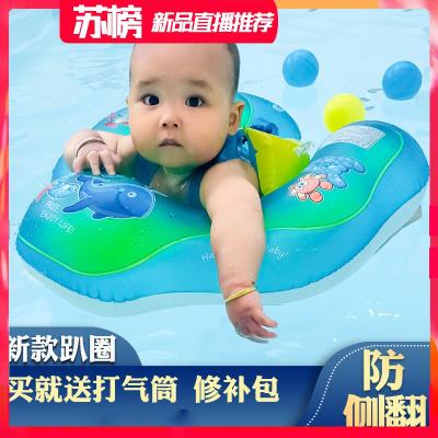 嬰兒游泳圈腋下趴圈寶寶嬰幼兒腋下脖圈1-3歲兒童游泳圈0-12個月