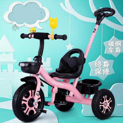 儿童三轮车男宝宝婴儿手推车婴幼儿脚踏车1-3-5岁小孩童车自行车